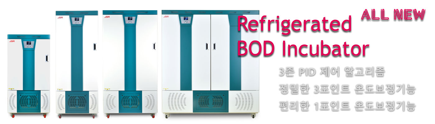Refrigerted Low Temperature BOD Incubator-k
