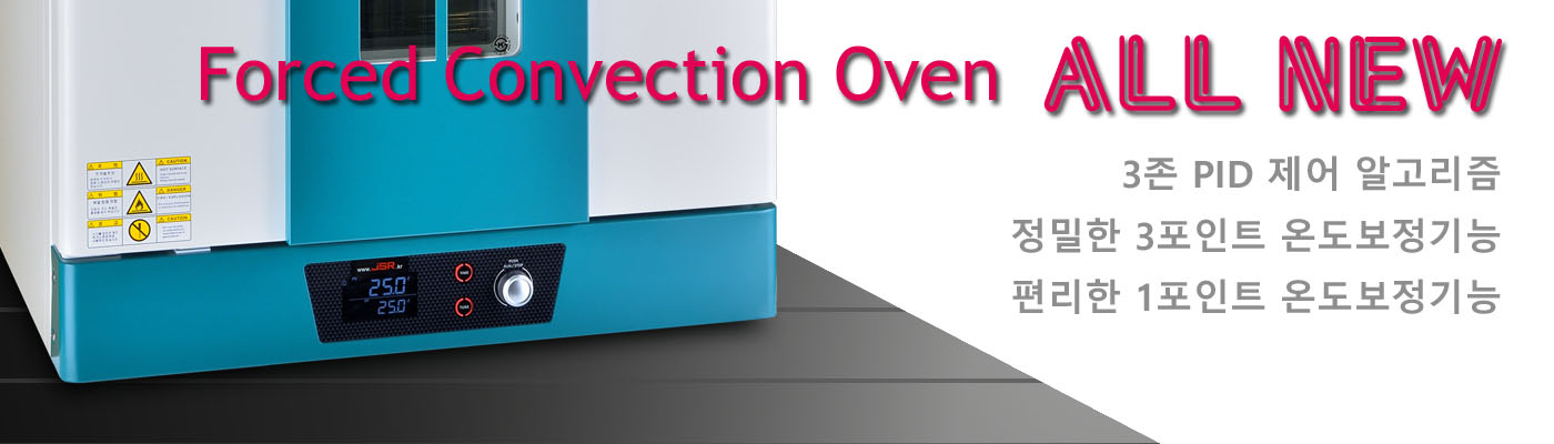 Forced Convection Oven-k